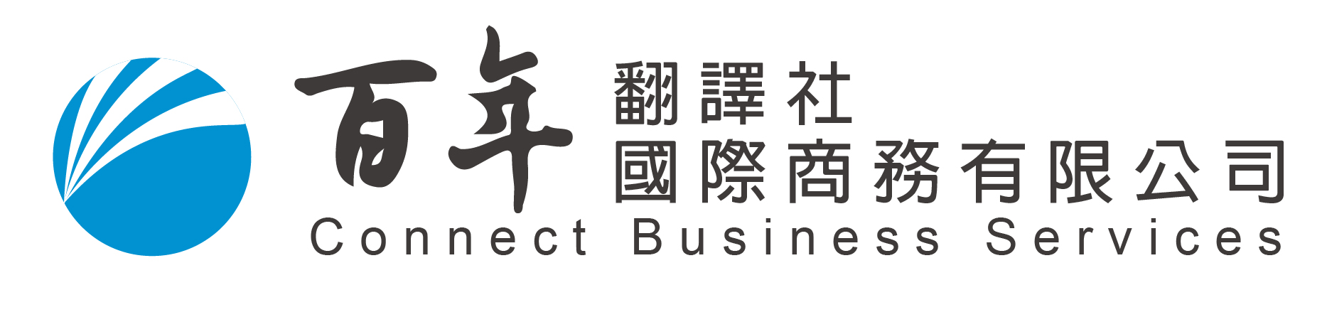 Connect Business Services
