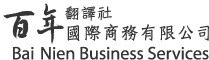 Bai Nien Business Services