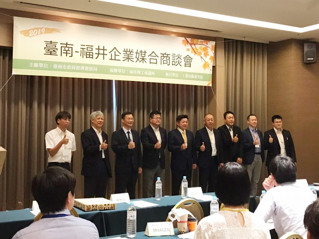 國際商務 台日企業 台日媒合 商談會