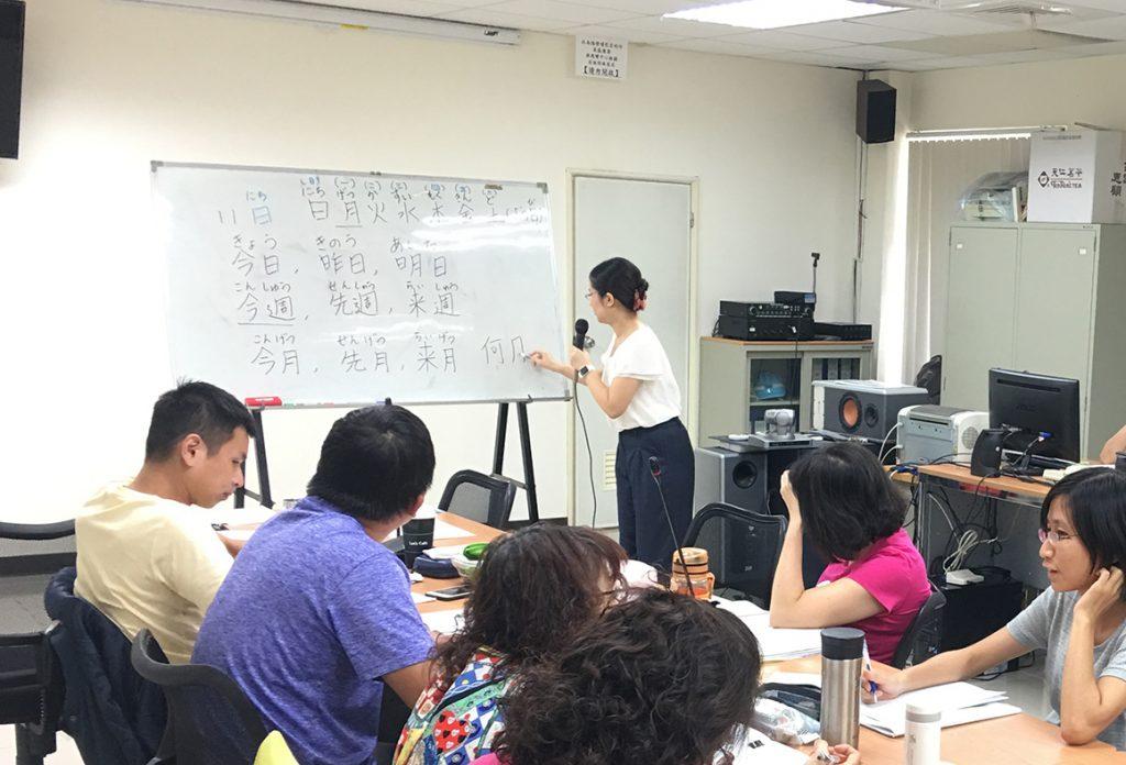 日文課 日語課 企業外語包班