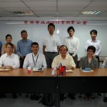 fm meeting (8)